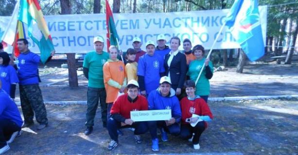 49 туристический слёт работников образования Ростовской области • 02 октября 2014 года