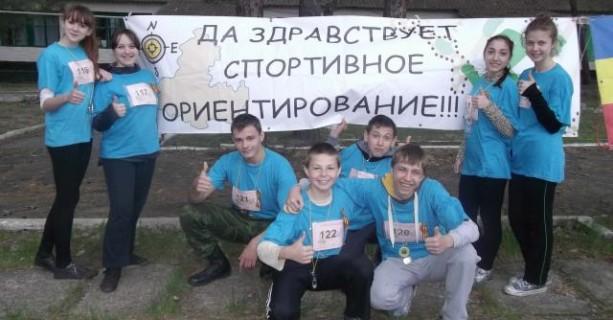Первенство Ростовской области по ориентированию • 14 мая 2015 года
