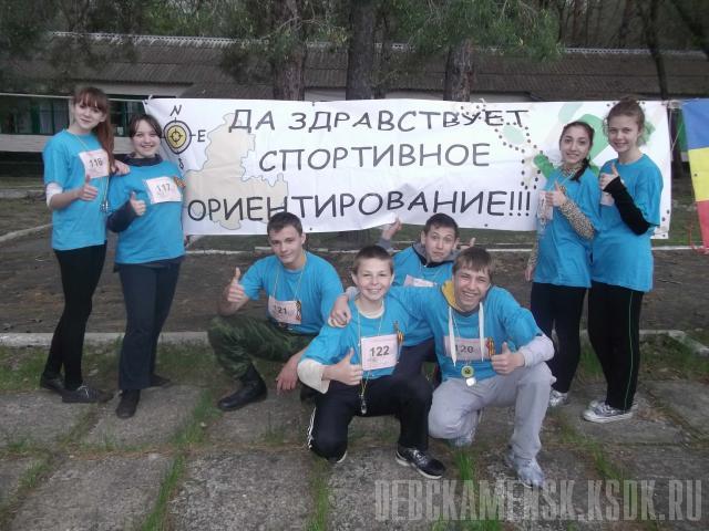 debckamensk_1431592389