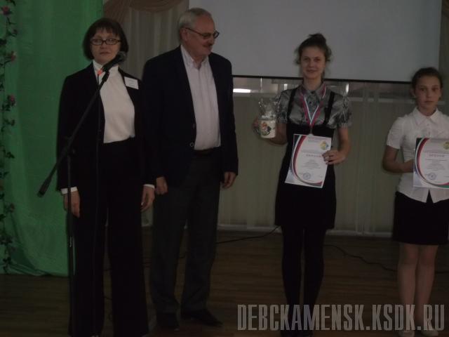 debckamensk_1431944859