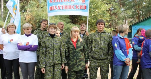 51 туристический слет работников образования Ростовской области