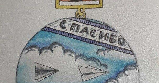 """Итоги учрежденческого конкурса """"Моя медаль ветерану!"""""""