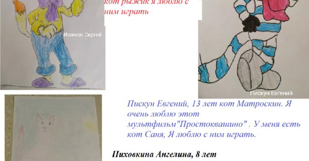 """Фотоколлаж """"Всего понемножку о котах и кошках"""""""