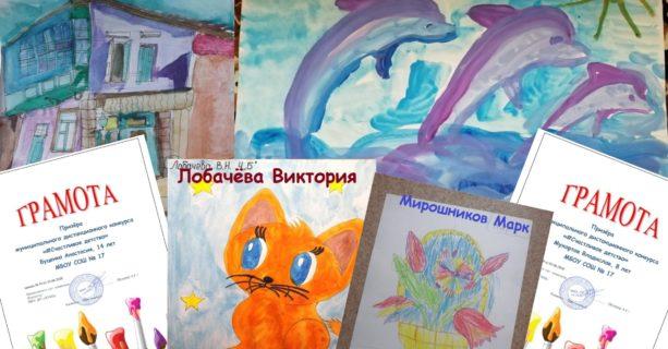 "Итоги дистанционного творческого конкурса детских рисунков ""#Счастливое детство"""