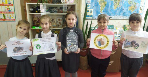 22 апреля  -  Международный День Земли!